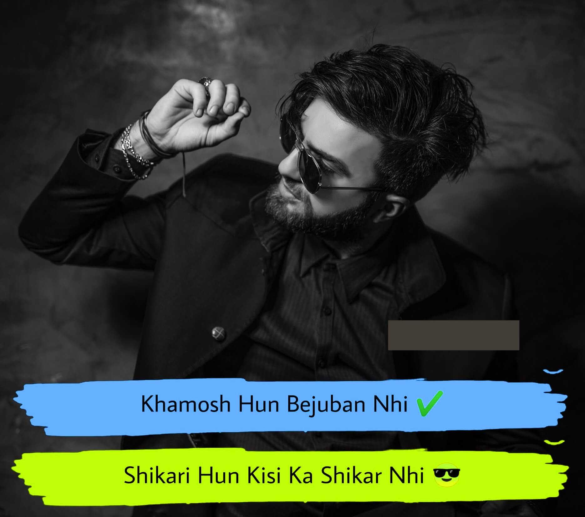 Hindi Boy Attitude Images – WhatsappImages