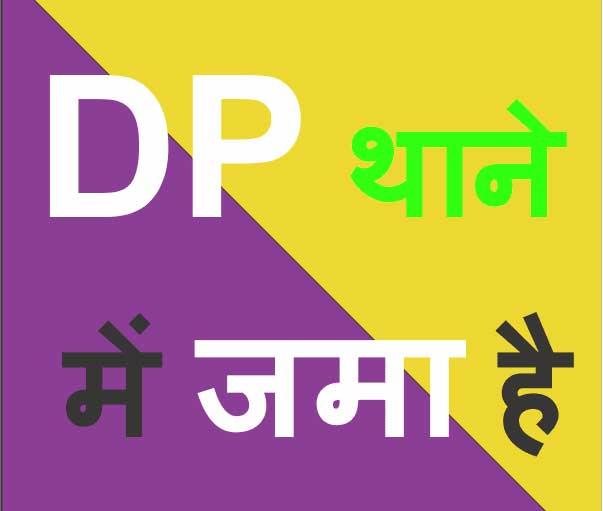 Free Latest Funny Whatsapp DP Wallpaper for Status