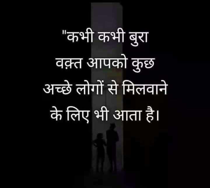 Free Top Hindi Boys Attitude Status Wallpaper