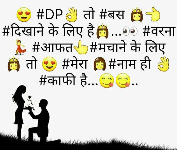 Hindi Attitude Images For Boys Photo Downlod