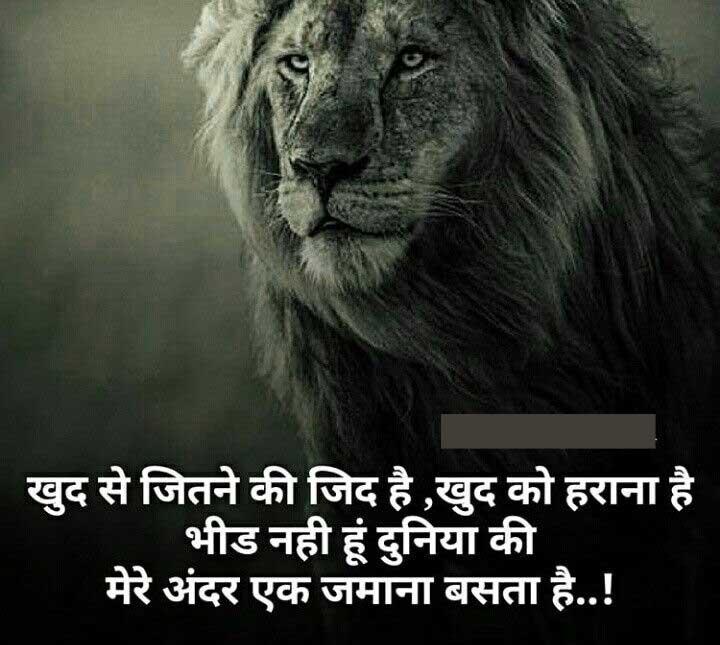 Hindi Attitude Images For Boys Photo New