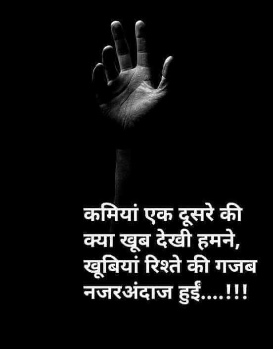 Hindi Attitude Images For Boys Pics