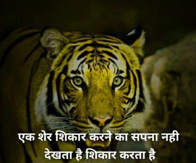 Hindi Attitude Images For Boys Pics Download