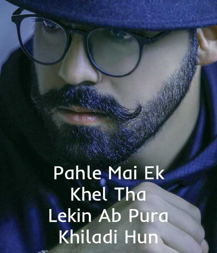 Hindi Attitude Images For Boys Wallpaper