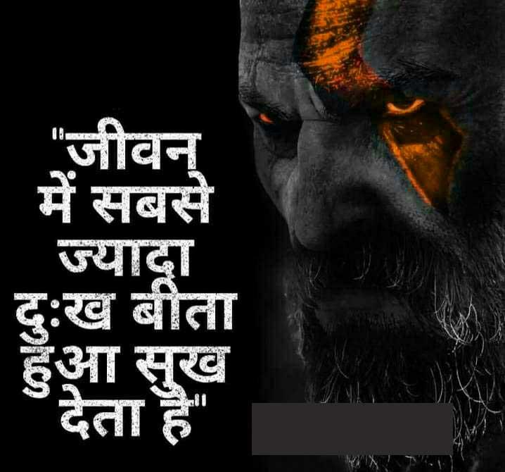 Hindi Attitude Images For Boys Wallpaper New