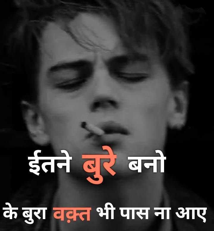 Hindi Attitude Images For Boys Wallpaper for Facebook