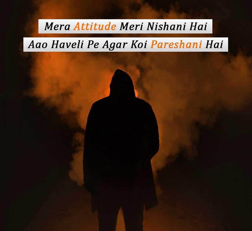 Hindi Attitude Images For Boys Wllpaper