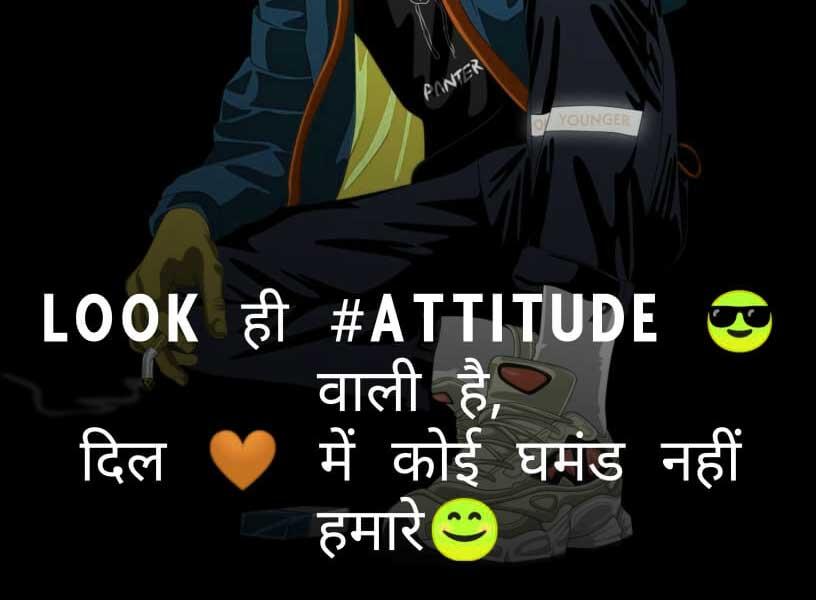 Hindi Attitude Images For Boys photo Free