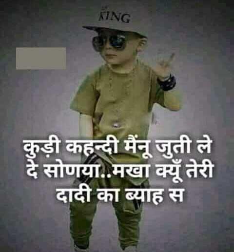 Hindi Attitude Images For Boys
