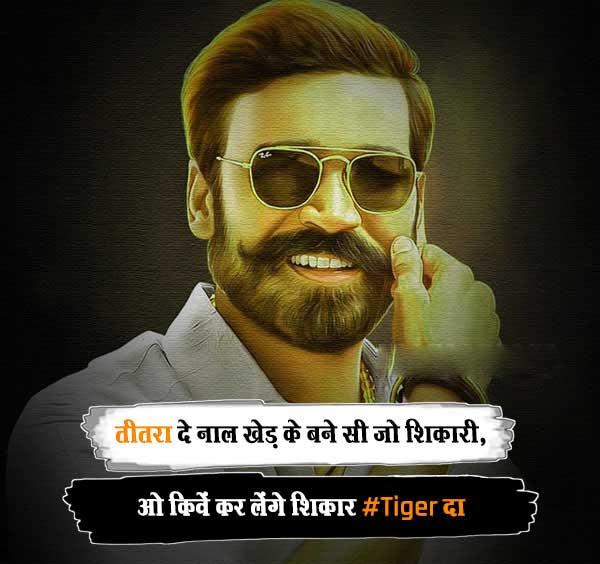 Hindi Boys Attitude Photo Download