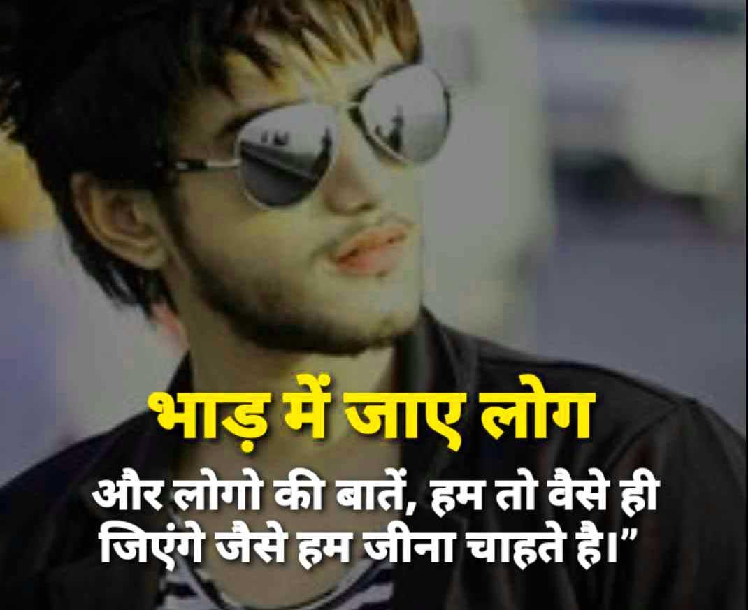 Hindi Boys Attitude Photo New