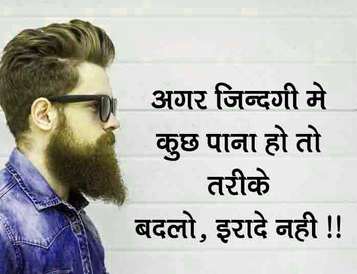Hindi Boys Attitude Pics Images for Whatsapp