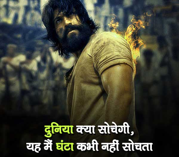 Hindi Boys Attitude Pics Wallpaper for Status