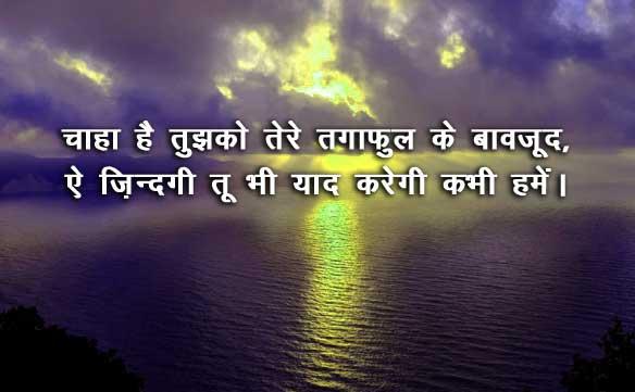 Hindi Boys Attitude Status Images Pics Download