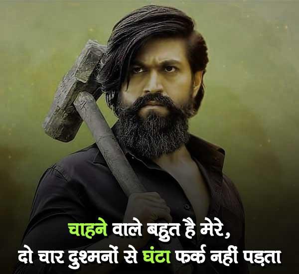 Hindi Boys Attitude Status Photo New
