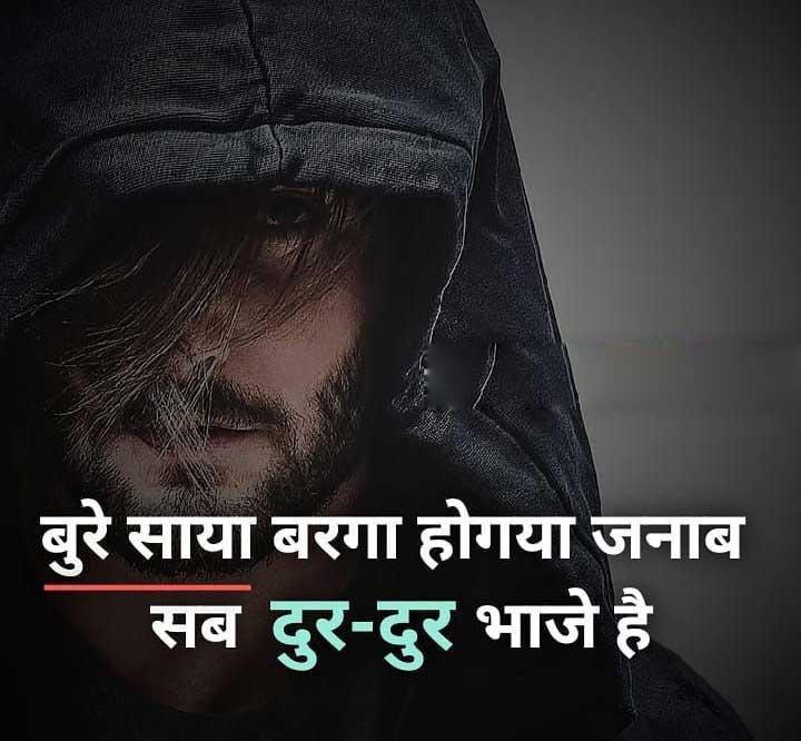 Hindi Boys Attitude Status Photo for free Download