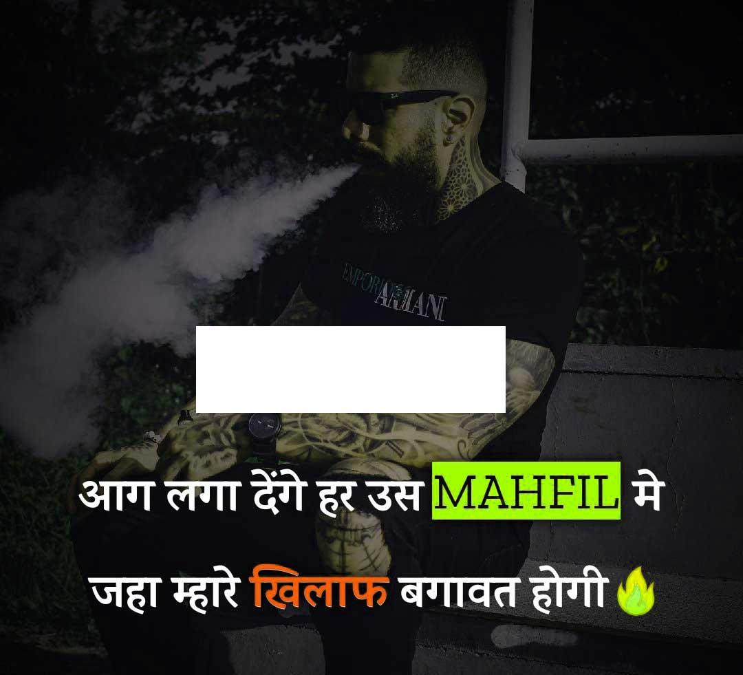 Hindi Boys Attitude Status Pics Free Download