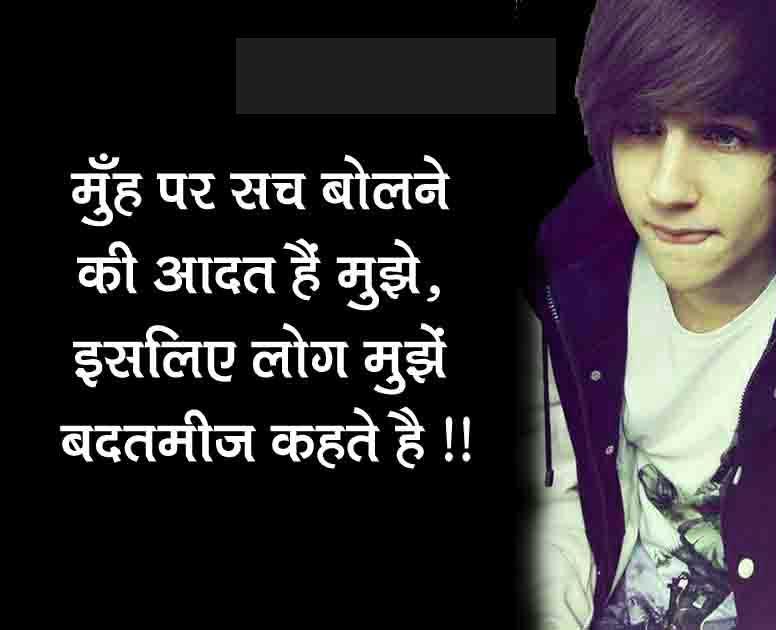 Hindi Boys Attitude Status Wallpaper