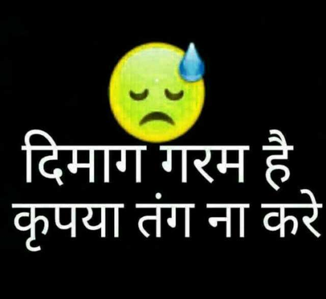 Hindi Boys Attitude Status Wallpaper Download