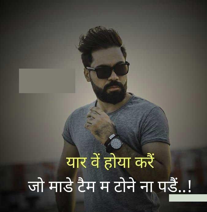 Hindi Boys Attitude Status