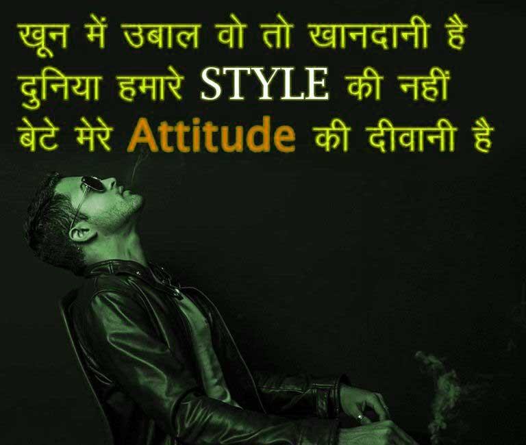 Hindi Boys Attitude Wallpaper for Status
