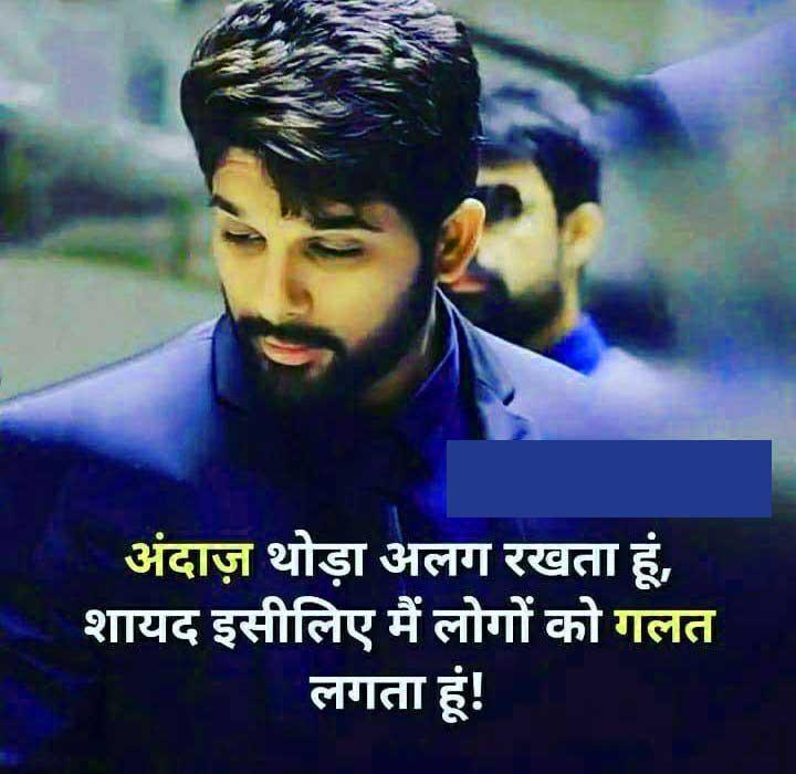 Hindi Boys Attitude