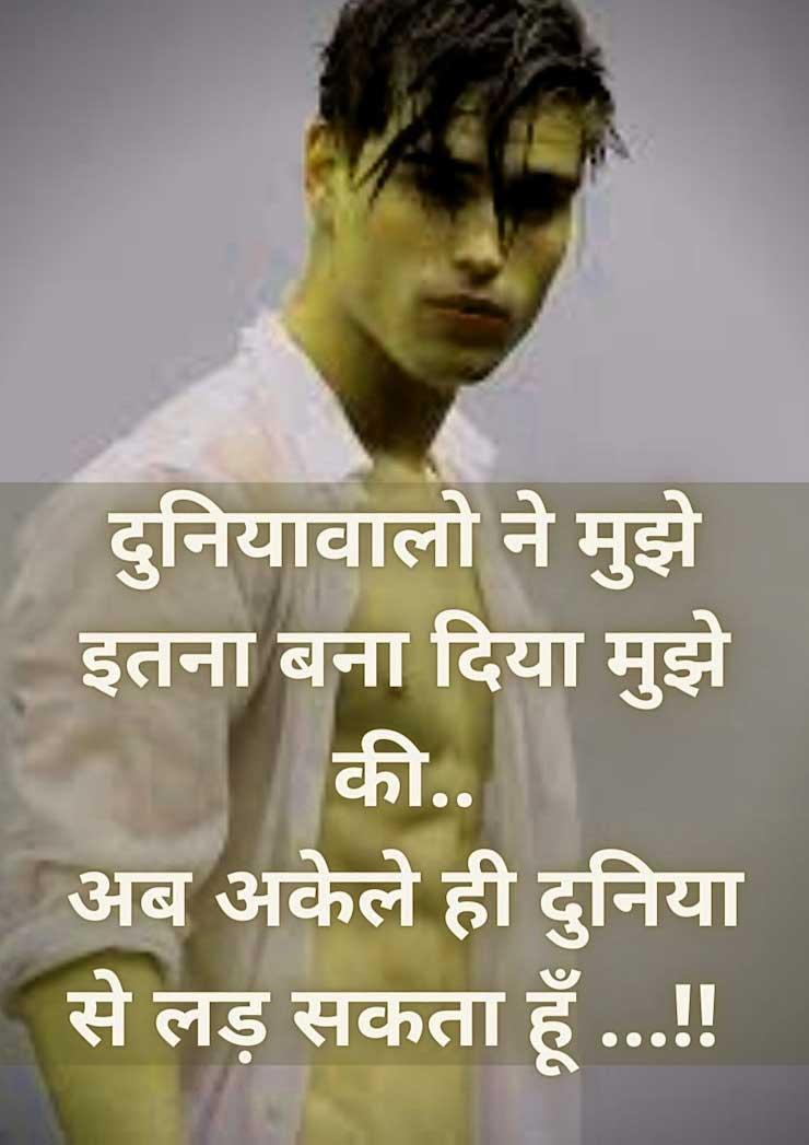 Killer Attitude Whatsapp Dp Hd