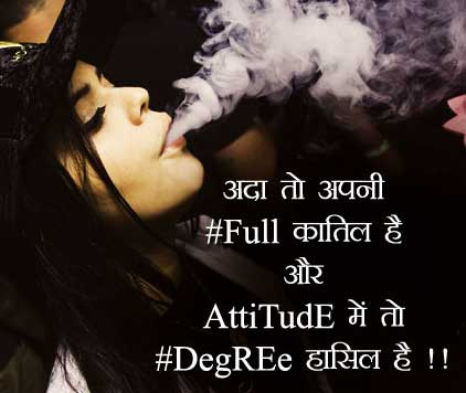 Killer Attitude Whatsapp Dp Images Photo