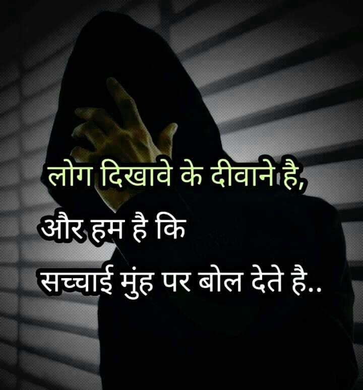 Killer Attitude Whatsapp Dp Photo Hd