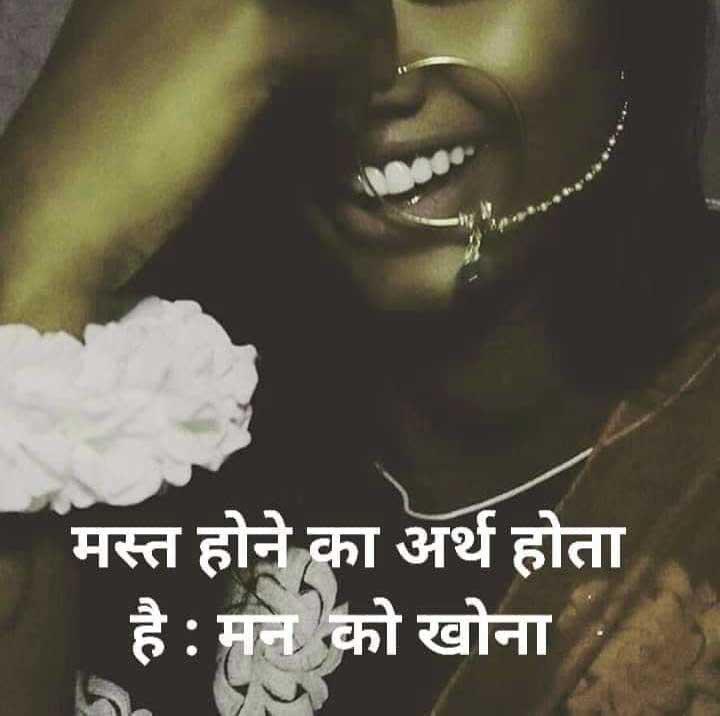 Killer Attitude Whatsapp Dp Pics Free