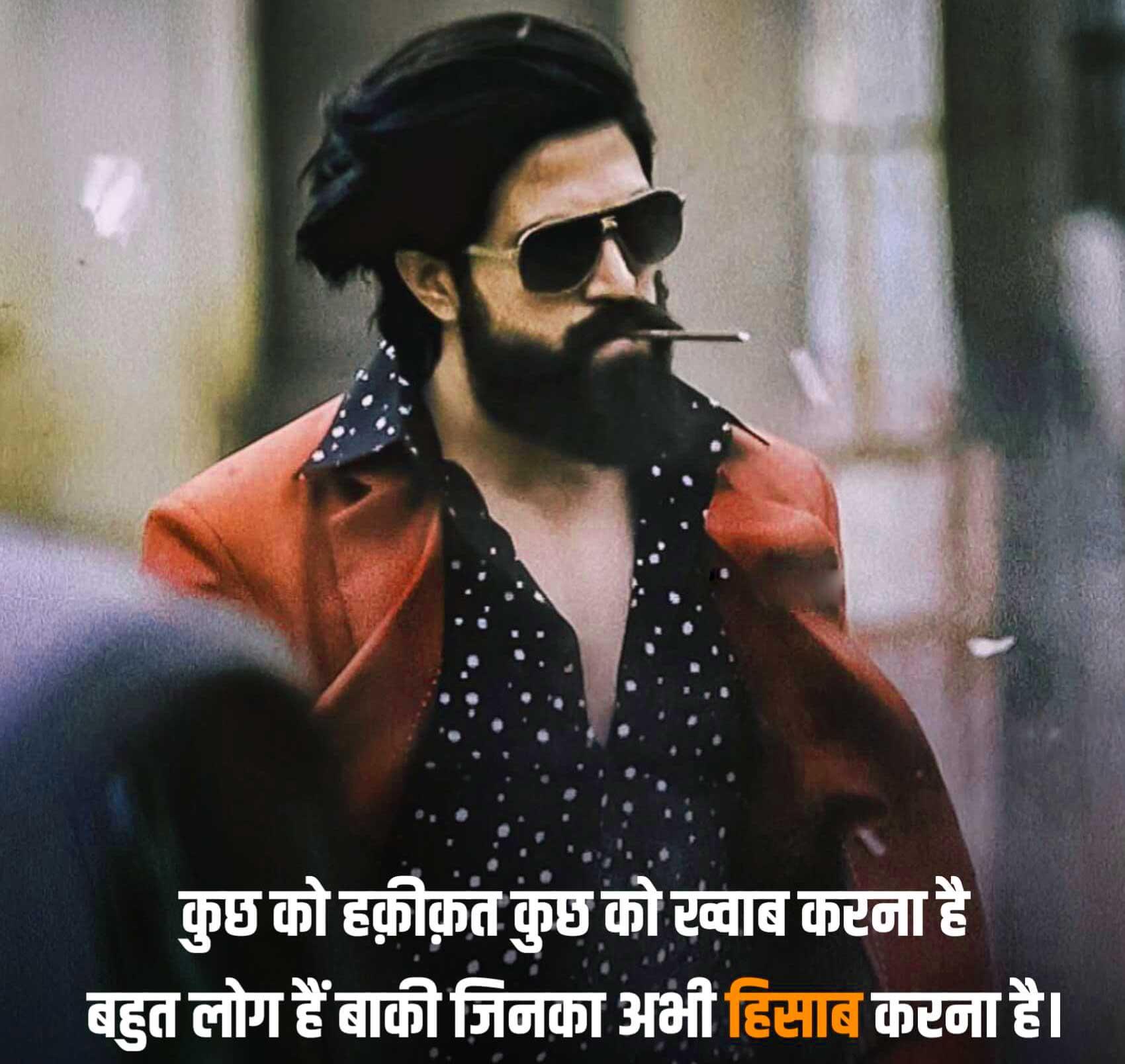 Killer Attitude Whatsapp Dp Pics Hd