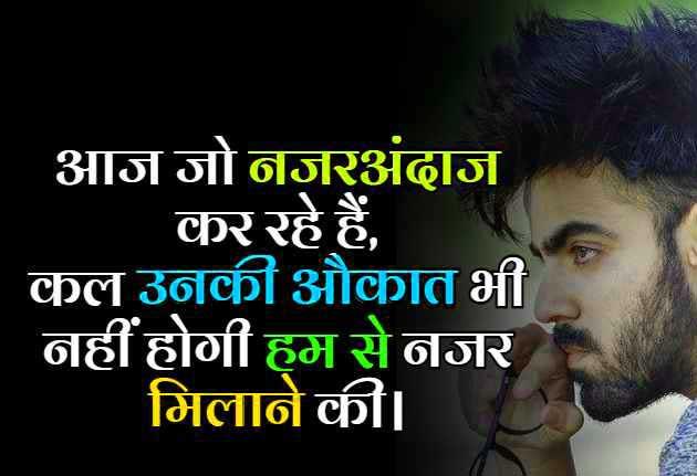 Latest Hindi Boys Attitude Wallpaper Free