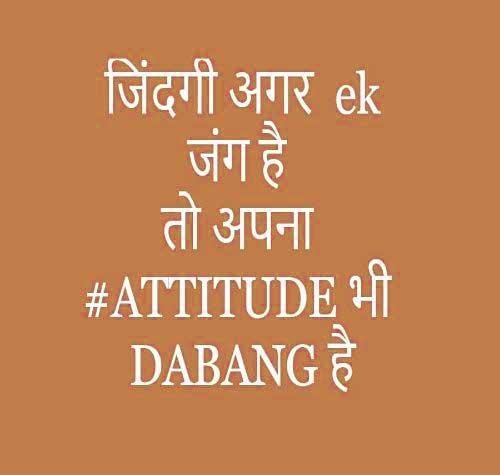 Latest Killer Attitude Whatsapp Dp Images Phoot