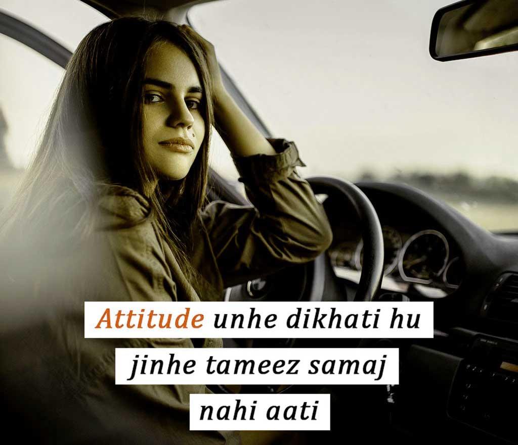 Latest Killer Attitude Whatsapp Dp Pics Hd