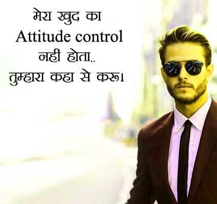 Latest Killer Attitude Whatsapp Dp Pics Images