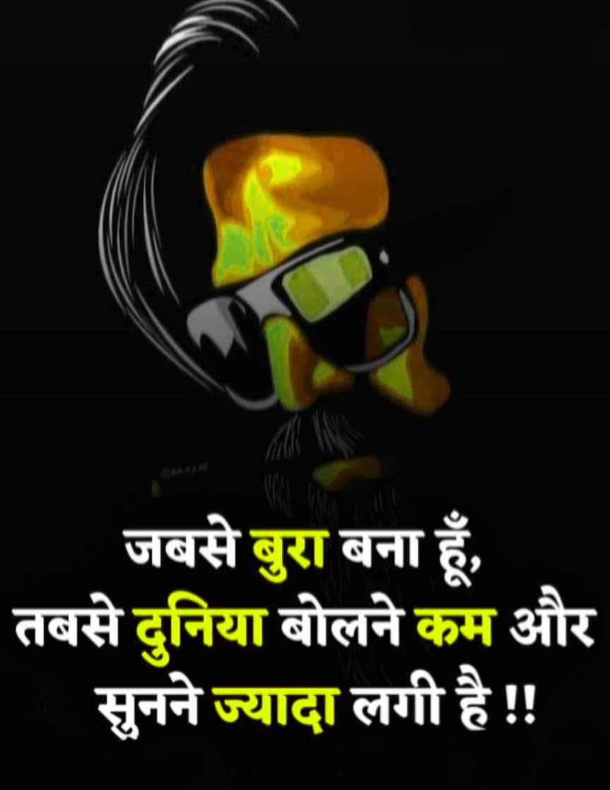 Latest Killer Attitude Whatsapp Dp Pictures Hd