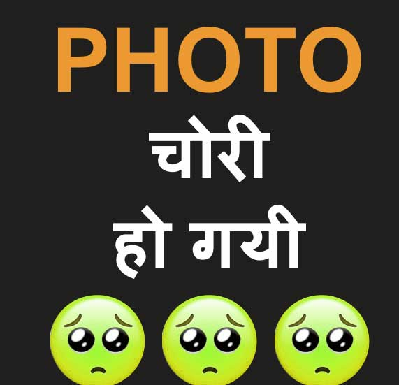 New Free Latest Funny Whatsapp DP Photo Pictures
