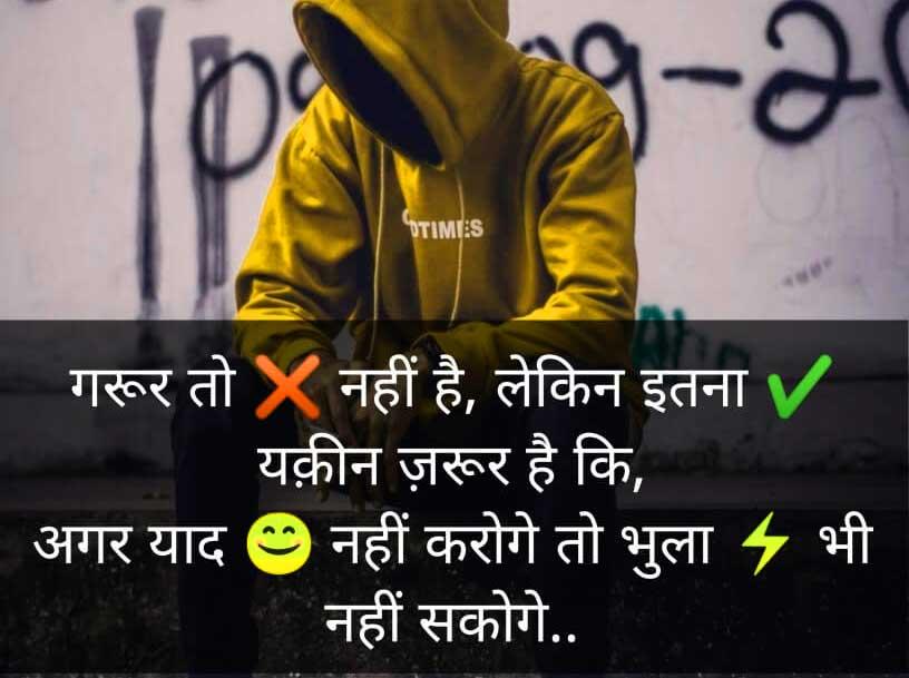 New Free Top Hindi Boys Attitude Status Wallpaper