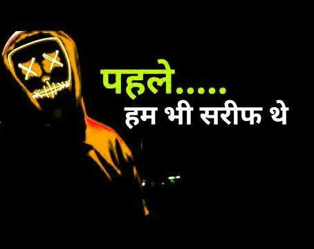 New Killer Attitude Whatsapp Dp Phoot Images