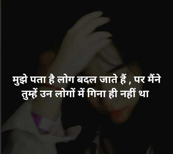 New Killer Attitude Whatsapp Dp Photo Free e