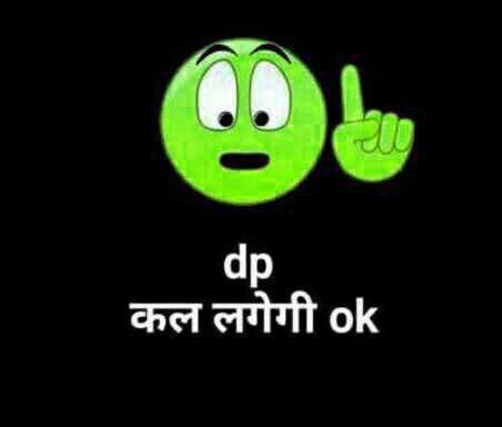 New Latest Funny Whatsapp DP Wallpaper for Status