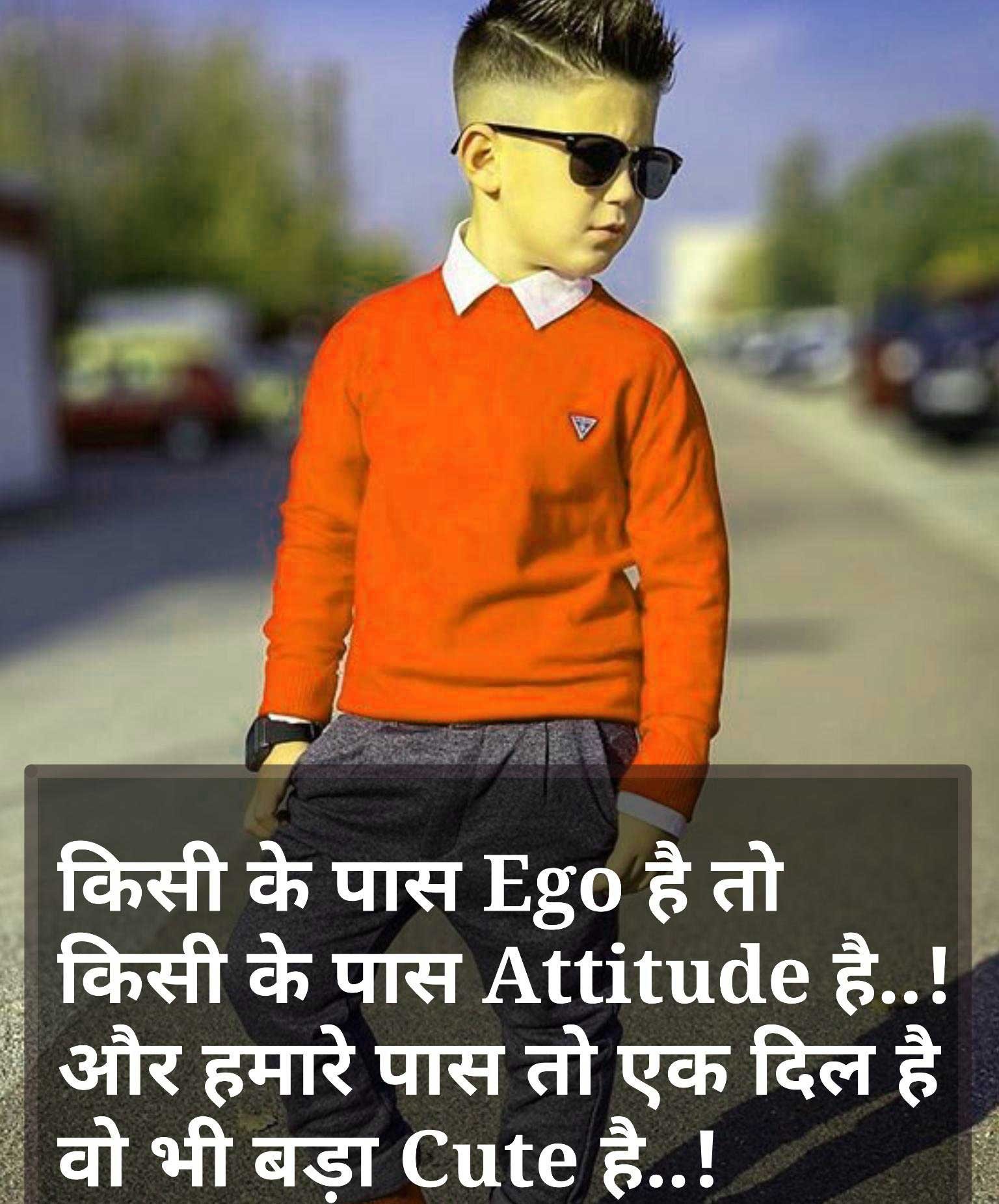 Top Killer Attitude Whatsapp Dp Hd