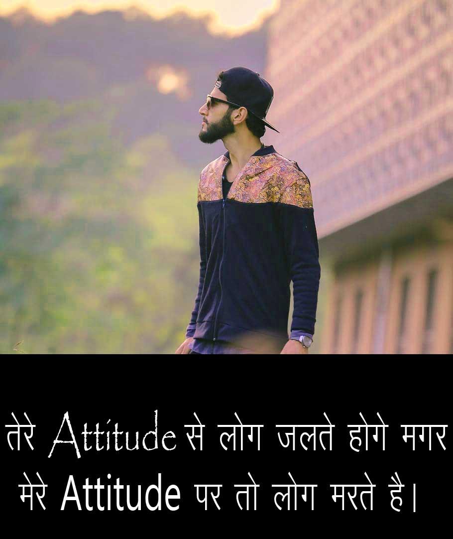 Top Killer Attitude Whatsapp Dp Images Wallpaper