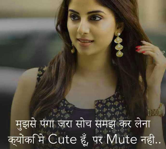 Top Killer Attitude Whatsapp Dp Photo Images