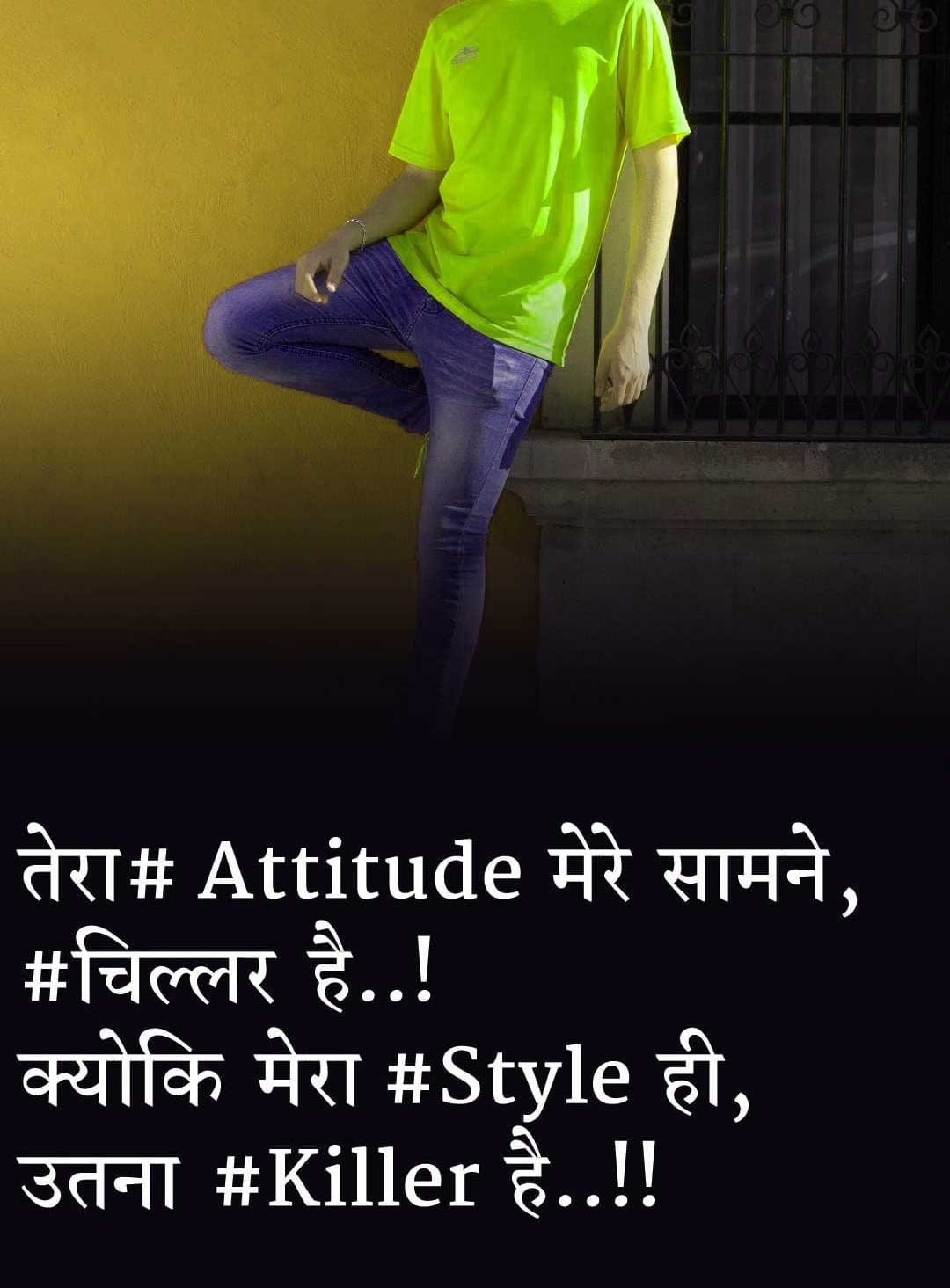 Top Killer Attitude Whatsapp Dp Pics Hd