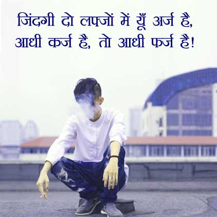Top Killer Attitude Whatsapp Dp Pics Images Free