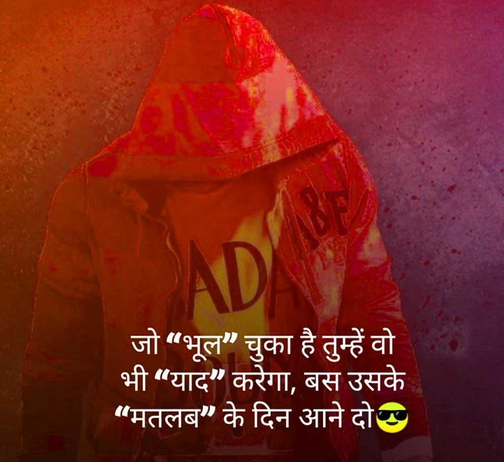 Top Killer Attitude Whatsapp Dp Pics Images