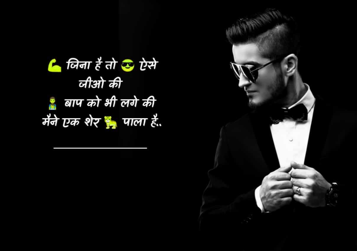 Top Killer Attitude Whatsapp Dp Pictures Hd