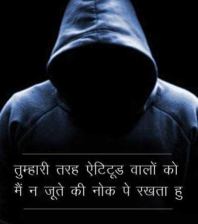 Top Killer Attitude Whatsapp Dp photo Free