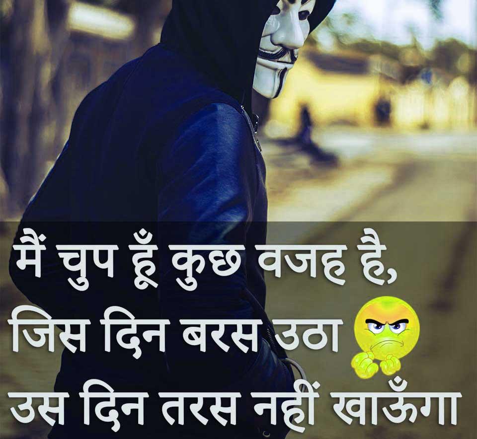 Top Killer Attitude Whatsapp Dp